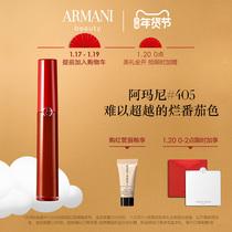Armani阿玛尼红管唇釉番茄色丝绒哑光口红405208209