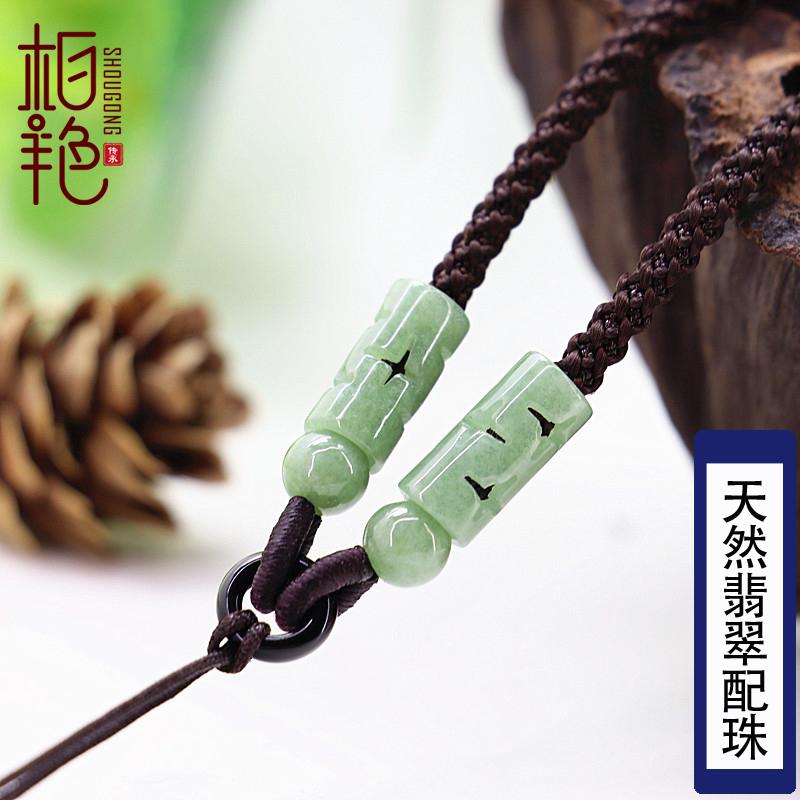 玉吊坠挂绳项链绳观音吊坠绳黄金挂绳玉器绳佛吊绳可调节绳水晶绳