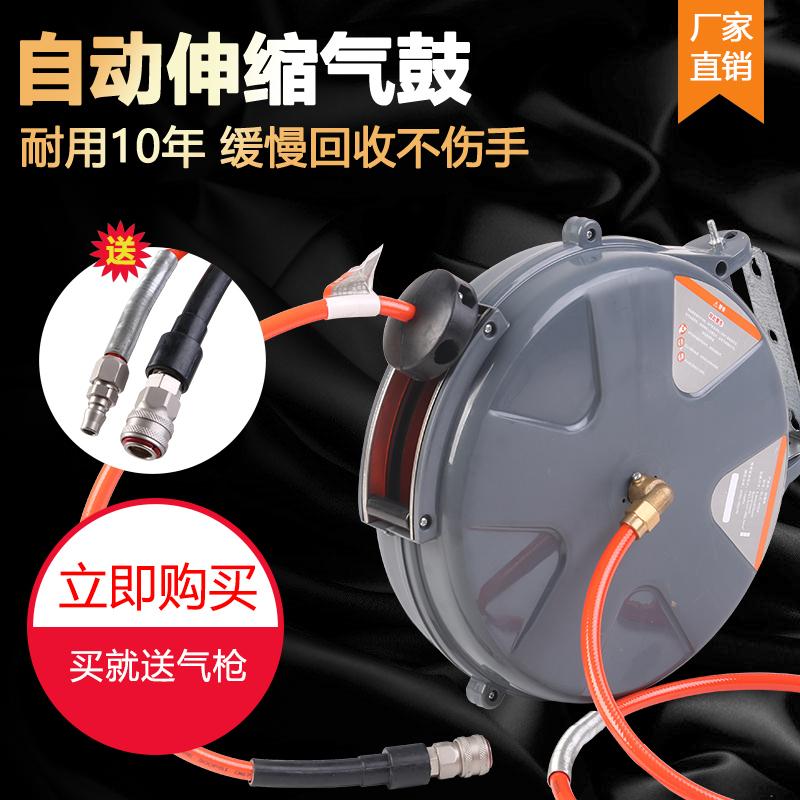 气泵管子自动伸缩自动伸缩卷管器PU夹纱管12*8MM气管气鼓电鼓水鼓