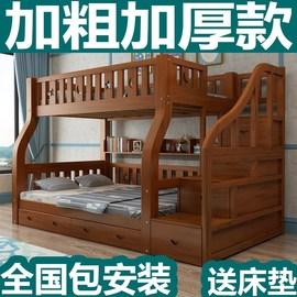 子女床上下双层高低铺子母姐弟成年儿童木床家用两层多功能约图片