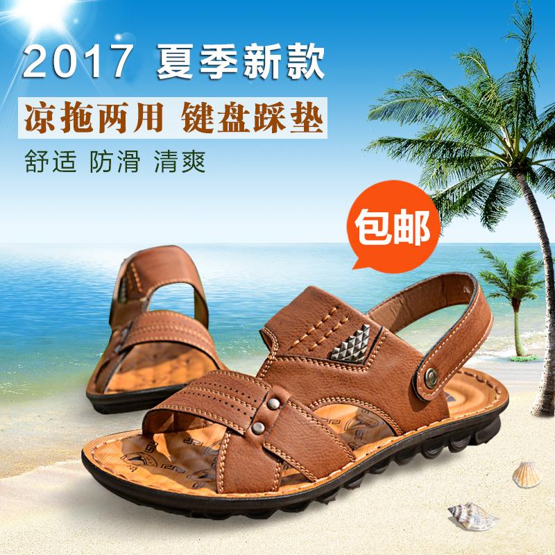 夏季男士凉鞋皮沙滩鞋男透气休闲大码凉鞋2018新品中版凉拖男鞋