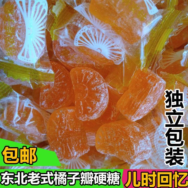 Northeast orange candy orange candy old orange petals bulk candy candy candy candy fruit hard candy nostalgic candy snack