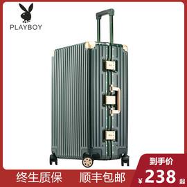 花花公子拉杆箱万向轮女网红行李箱女24旅行箱铝框男密码登机箱硬图片