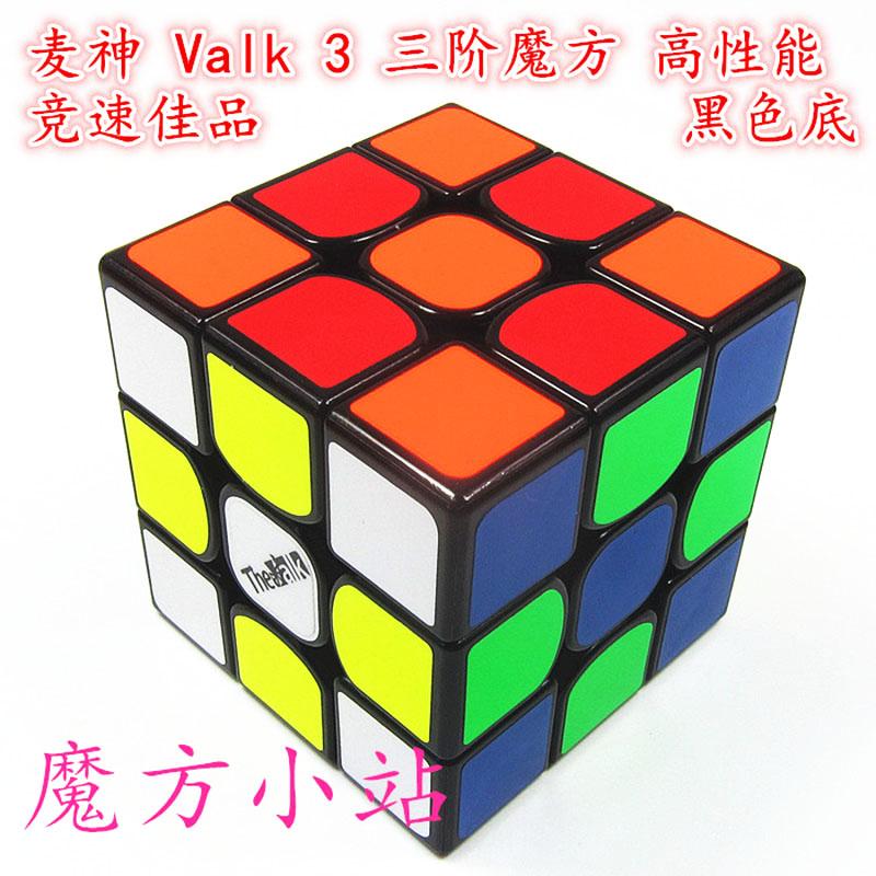 【魔方小站】奇�三�A魔方格��神Valk3/Power/磁力M/mini及限量版
