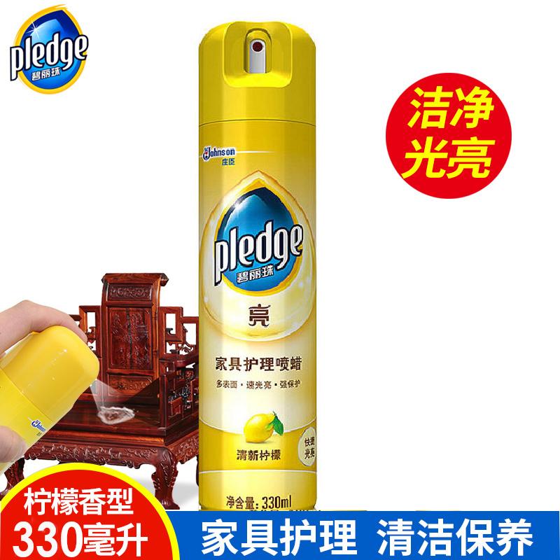 Zhuangshen BILIZHU furniture care spray wax household cleaner mahogany solid wood floor leather maintenance polishing wax
