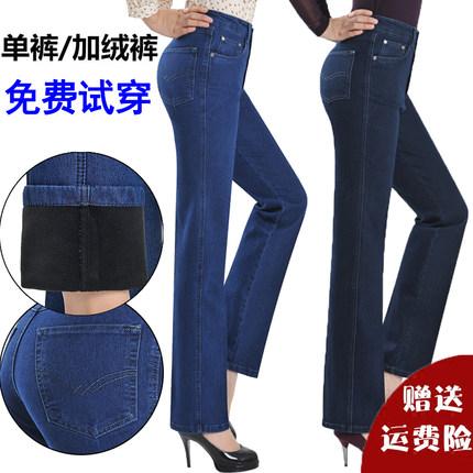牛仔裤女宽松2019秋季新款大码图片