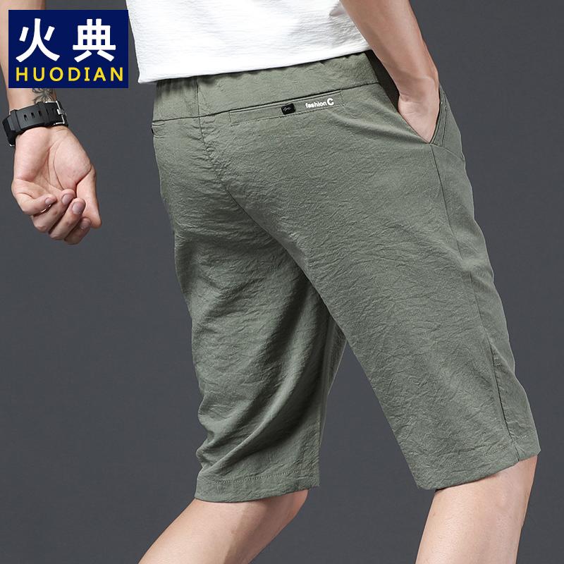 冰丝短裤男外穿夏季休闲7七分裤男土超薄5分裤马裤薄款中裤五分裤