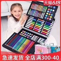 笔水彩笔套装儿童彩色美术学习用品画画套装件绘画176儿童学生