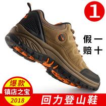 54836夏季新款镂空透气跑步鞋减震休闲轻便运动鞋2019斯凯奇男鞋