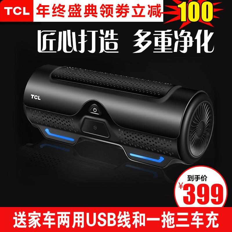 TCL车载空气净化器汽车内用智能负离子消除异烟味甲醛雾霾PM2.5