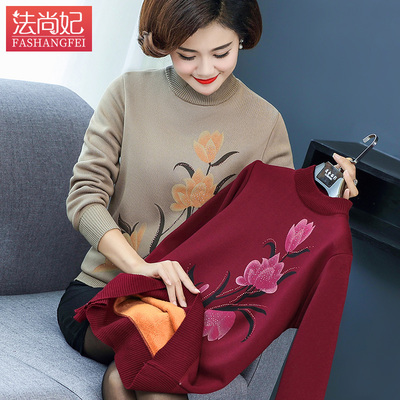 妈妈秋装毛衣中年女长袖保暖上衣中老年加绒加厚新款秋冬装打底衫
