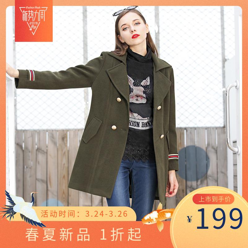 台湾女装森系文艺百搭宽松直筒2019韩版复古通勤毛呢外套女8067A