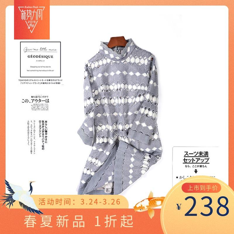 【清】台湾品牌折扣女装 久* 半高领蕾丝连衣裙H版直筒版 JA761E