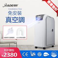 夏的可移动空调1.5匹2p单冷冷暖一体机免安装免排水窗式无外机小