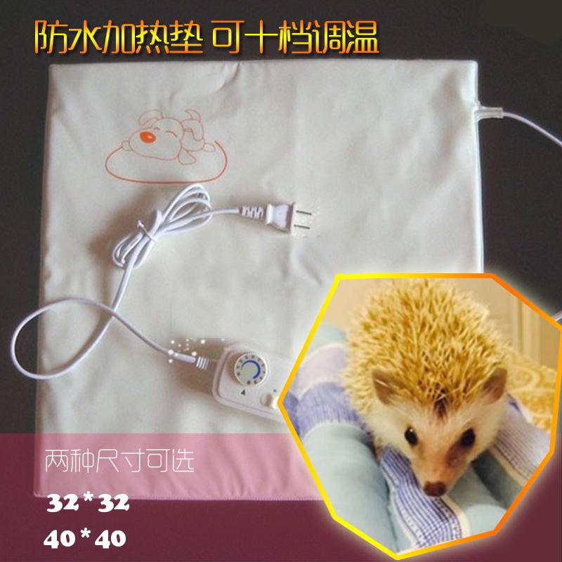 Должен с вентиляторов вы еж электрическое отопление одеяло хомячки кролик шиншилла снег норка белка USB отопление подушка сезон утепления термостат