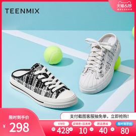 【薇娅推荐】天美意2020新款小香风慵懒女休闲后空凉鞋图片