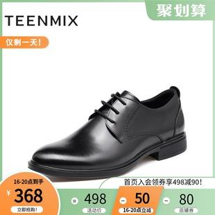 Teenmix/天美意2019冬新款商场同款绑带正装牛皮革男皮鞋2QK01DM9