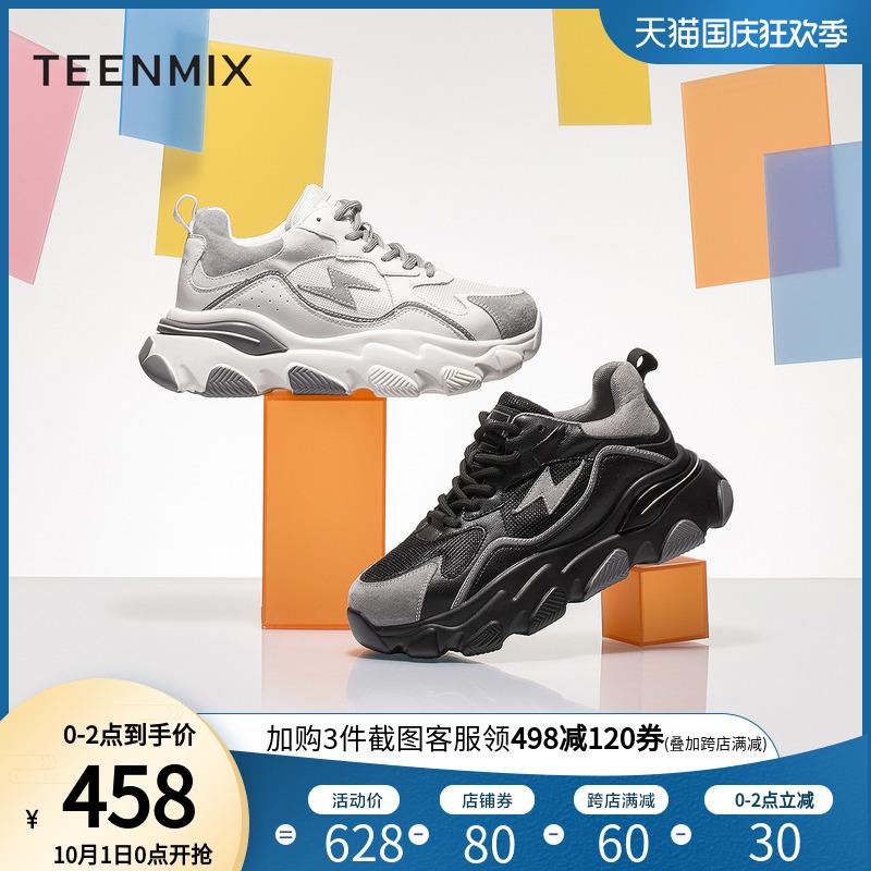 AY721DM0天美意新款商场同款运动老爹鞋薇娅推荐