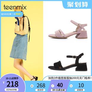 天美意夏商场同款羊绒皮简约通勤风女凉鞋6Z202BL8