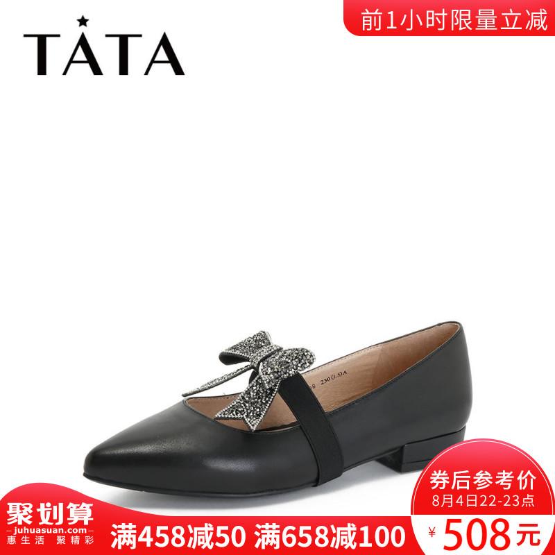 Tata/他她2018秋�9裢�款尖�^蝴蝶�Y方跟�\口平底女�涡�FV508CQ8