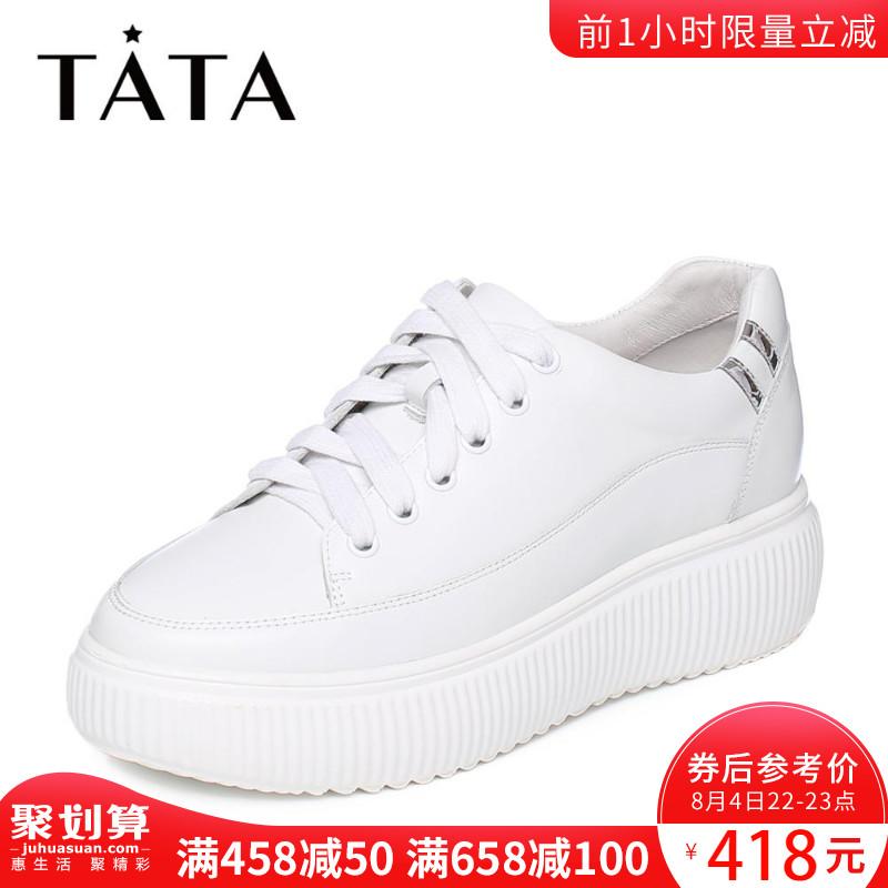 Tata/他她2018秋季新款牛皮革平底小白鞋厚底女休�e�涡�S3A24CM8
