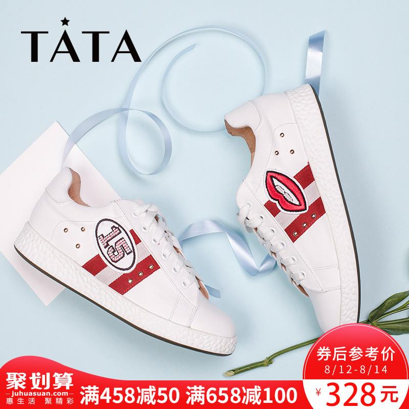TATA/他她2018春季商�鐾�款卡通小白鞋板鞋百搭女休�e鞋2RPM5AM8