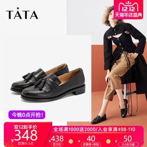 tata /他她2019秋款流苏乐福鞋皮鞋