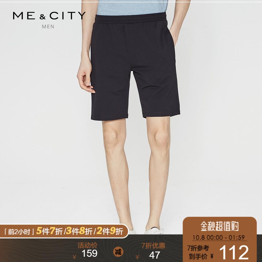 折|mecity男装秋季纯色运动休闲裤满349.00元可用190元优惠券