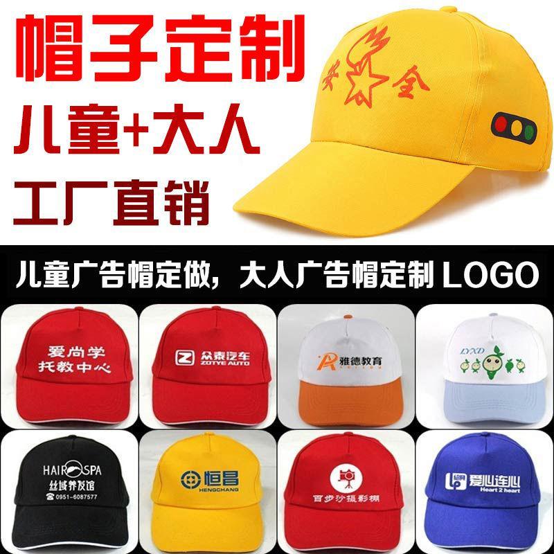 Мужские кепки / Шляпы Артикул 597193252907