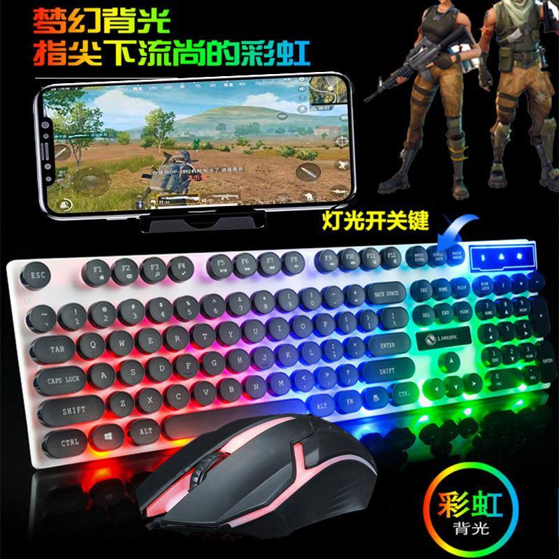 键盘鼠标套装全usb有线电竞键盘(用1元券)