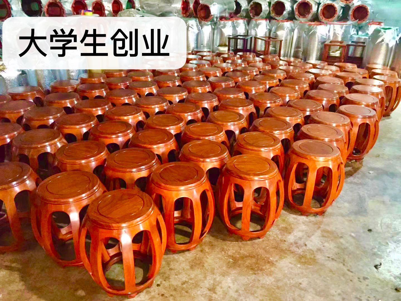 赤い木の鼓の腰挂けの実の木の丸い腰挂けの新しい中国式のお茶の腰掛けは靴を交换します。
