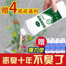 下水道除臭剂厕所香薰室内家用厨房卫生间管道异味反味空气清新剂