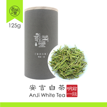 The most famous Tang Anji white tea 2018 new tea is listed before the first grade white tea 125g canned origin green tea.