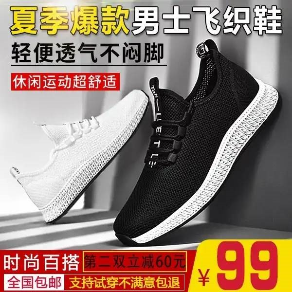 Tao Lin Gonghu new lightweight breathable not smelly feet