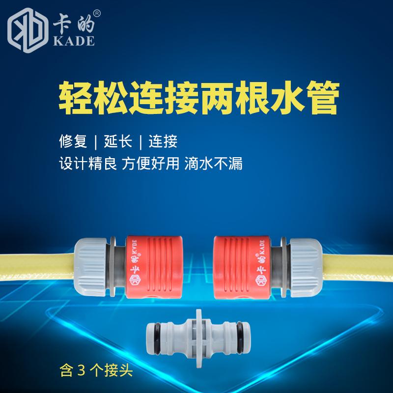 洗車水管家用水槍對接頭修複修補連介面加長配件四分通水快速接頭