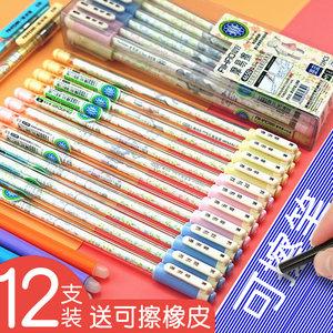 爱好女小学生3-5年级0.5笔可擦笔