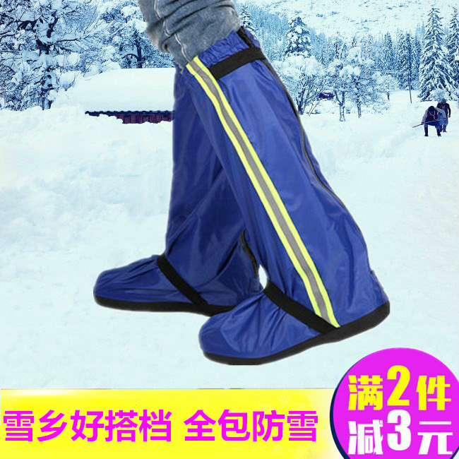 Снег крышка на открытом воздухе восхождение катание на лыжах оборудование снег городок только шаг пустыня противо песок водонепроницаемый обувной мужской и женщины носки высокий леггинсы