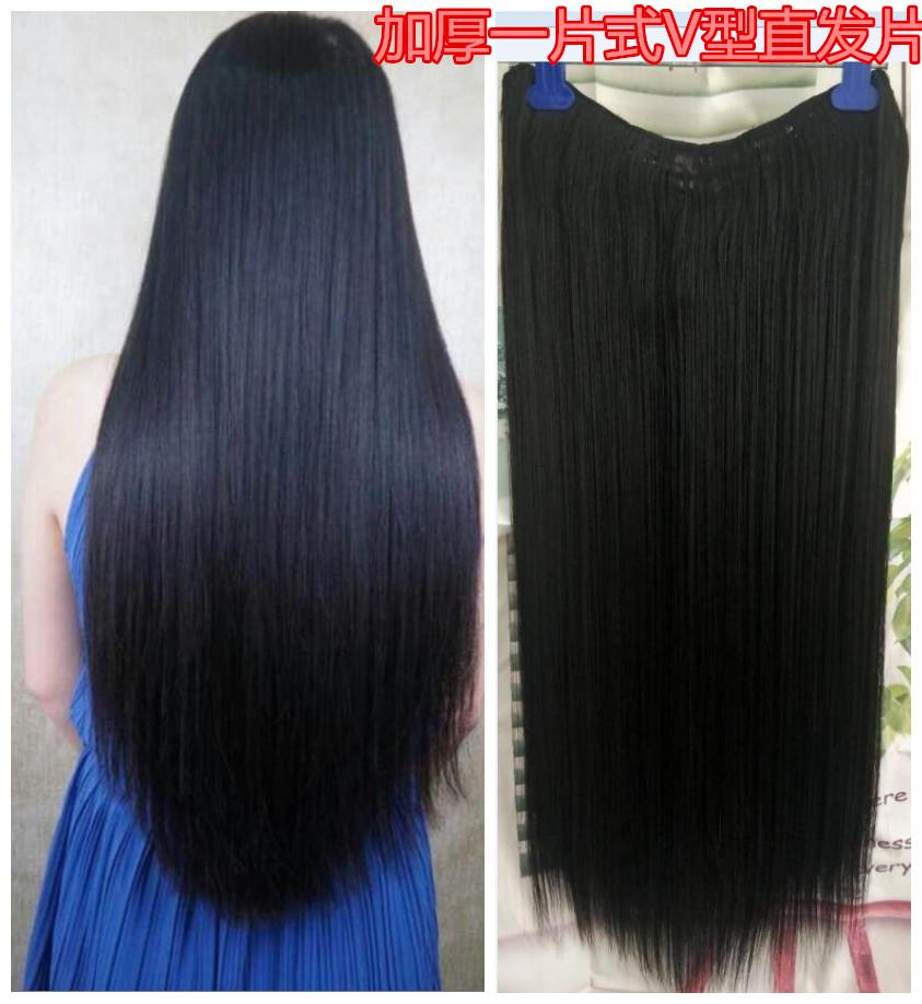 假发女长直发一片式隐形无痕接发片仿真发直发片U型接长发假发片