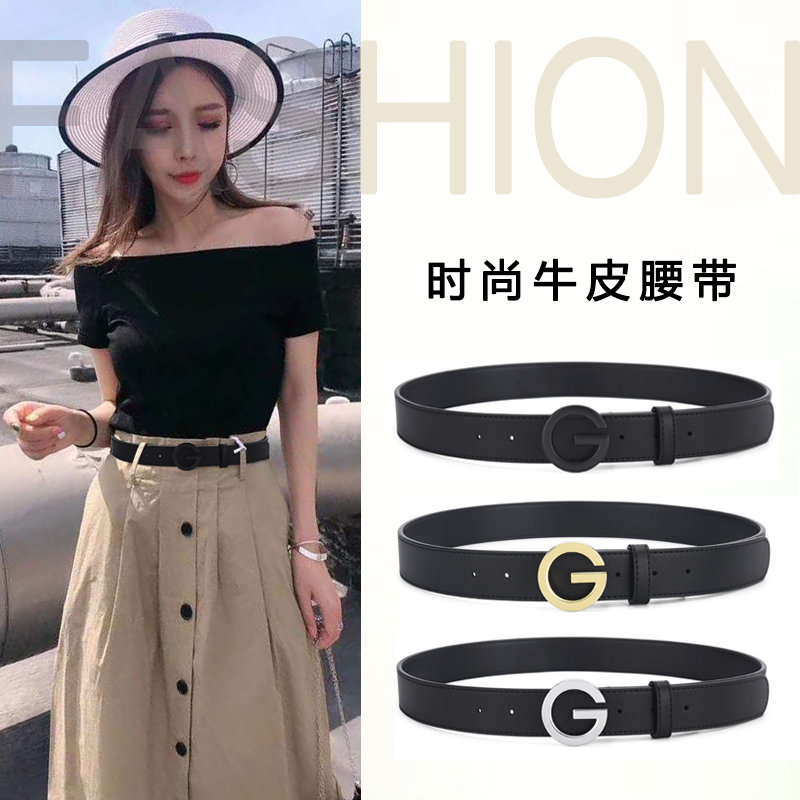 Belt lady leather leather leather leather simple and versatile Korean casual with skirt fashion jeans belt net red ins