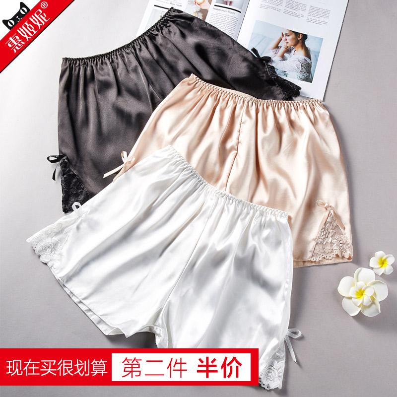 11-29新券夏季学生宽松蕾丝防走光外穿打底裤