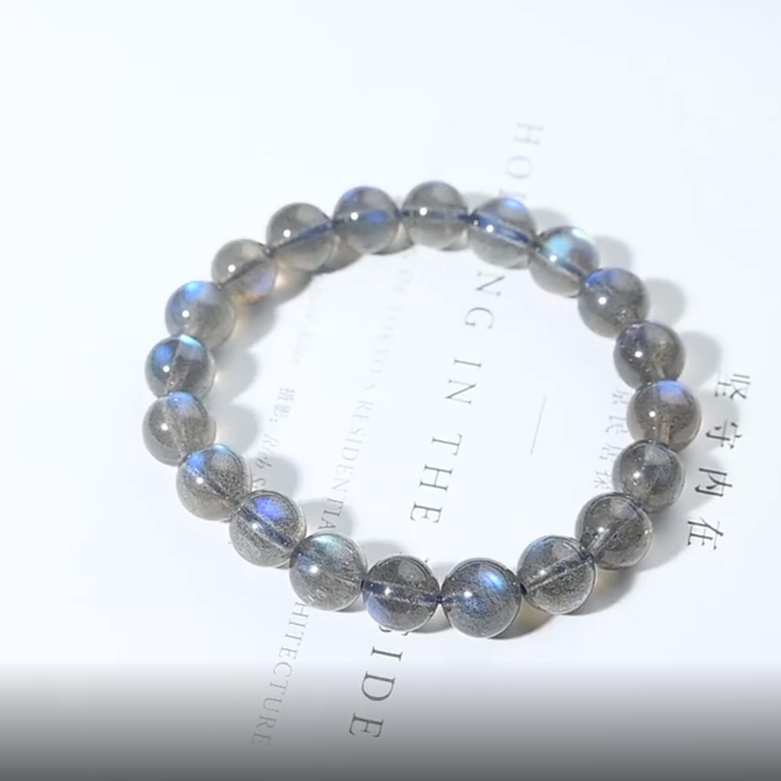 Ice grey moonlight elongated Stone Bracelet hand string blue light jewelry gift