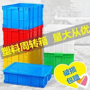 周转箱透明农贸市场养龟箱塑料筐送货卧室实验室加厚配送收纳货框