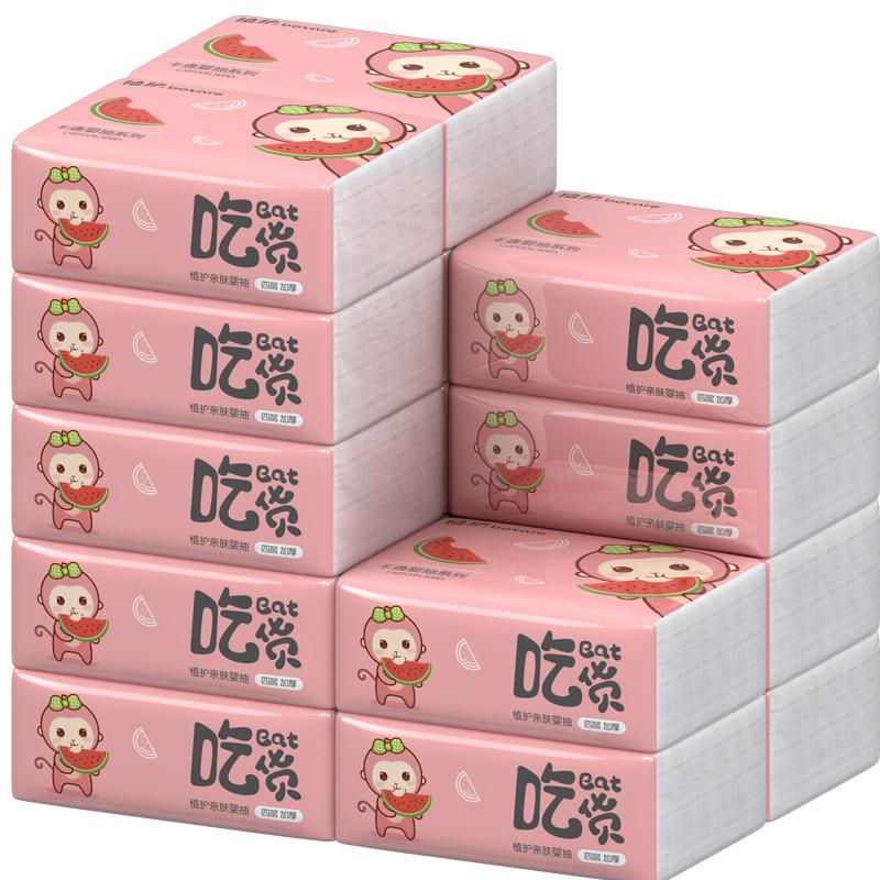 植护原木抽纸批发整箱实惠装家用卫生纸巾餐巾纸抽家庭装20包
