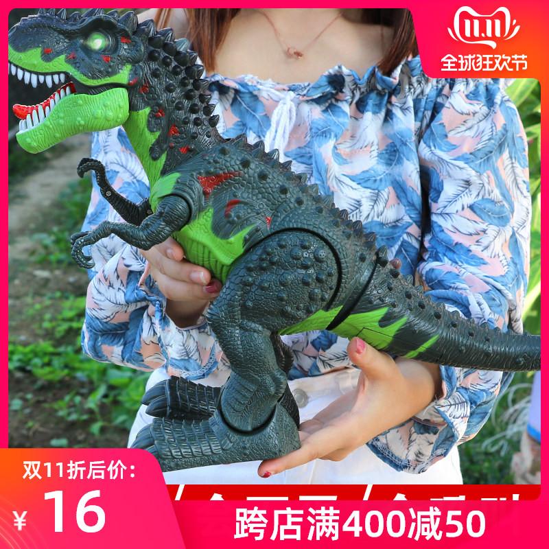 大号恐龙玩具电动下蛋仿真动物模型
