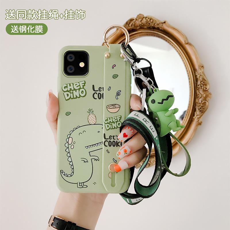 苹果11 iphone11可爱恐龙腕带手机壳