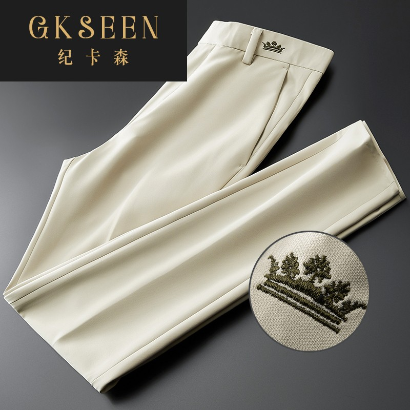 Gkseen fall casual pants mens slim business mens trousers straight pants suit pants rf0920