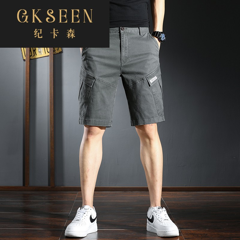 Gkseen summer work wear casual shorts mens Korean fit trend Multi Pocket quarter pants rf0813