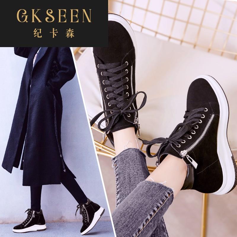 GKSEEN短靴女内增高女鞋冬鞋真皮雪地靴冬季棉鞋马丁靴踝靴RF0727