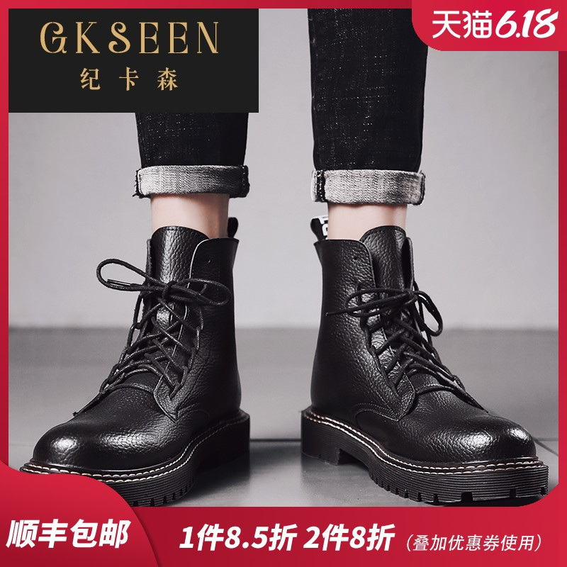 Gkseen / chicasen Martin boots mens high top desert boots British leather boots versatile middle top work clothes rf0311