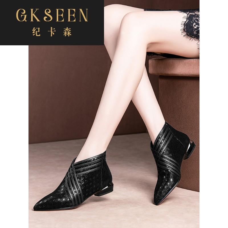 GKSEEN春秋单靴子平跟短靴女平底尖头百搭粗跟大码女靴踝靴RF0915